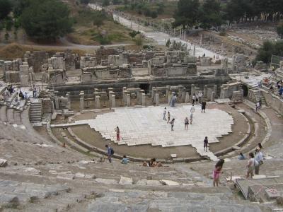 Ефес, Кушадасъ
