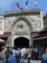 Пазарът Капалъ чарши