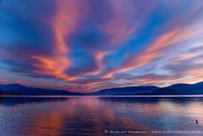 Езерото Бафа